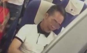 一日本男子在深圳飞上海航班上抽烟,系偷带火柴通过安检