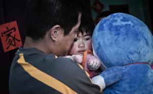 四川高院发布拐卖儿童案例:有人为钱卖亲生子,打击买方困难