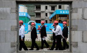 上海将实施新招标评标办法,抑制恶性价格竞争和串标