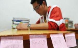 """安徽一教师被贴""""乌龟""""纸条后打学生遭开除,4天后改为降级"""