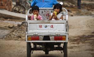 """沪""""单独两孩""""实施首月批准1730例,头胎女孩家庭更想生"""
