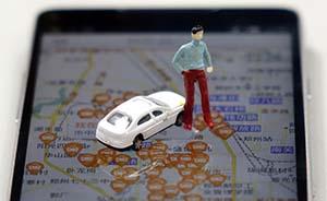 打车软件与上海四大出租公司对接,违规接单仍无法杜绝