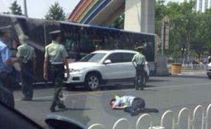 """北京长安街黑色无牌奥迪撞飞执勤交警,撞人后司机""""未下车"""""""