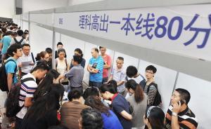 中国6年近五百所大学更名:名字升格到省国级,热词替换冷词