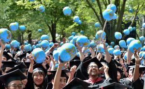 亚洲100所最好的大学中国大陆有21所,找找有没有贵校