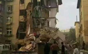 辽宁葫芦岛一居民楼爆炸半扇楼体崩塌,已致1死7伤4失联