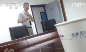 """""""被私了案""""曝光后,深圳公安局深夜发微博称立即成立调查组"""