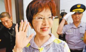 洪秀柱高标通过党内初选民调,有望代表国民党参选2016