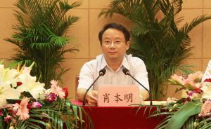江苏淮安市委常委、市委秘书长肖本明兼任涟水县委书记