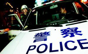 河南灵宝47岁男子拿杀猪刀砍伤4民警,此前已用斧子伤2人