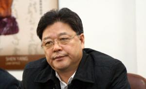 辽宁省人大常委会委员张家成接受调查,曾任司法厅厅长