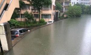 上海持续暴雨多处积水:复旦有食堂停业,市区有河流几乎溢出