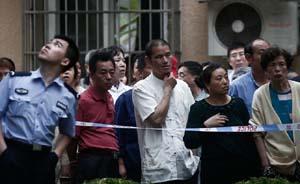 上海烧炭自杀一家人:10多张信用卡共欠款超过50万元