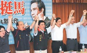 2016,谁将代表中国国民党参选?