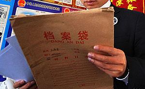 """北京律师赴内蒙古看守所见当事人遇阻,检察院为其""""撑腰"""""""