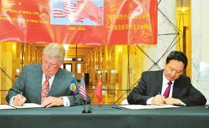 山西日报:省长李小鹏圆满结束访美,签订多份合作协议