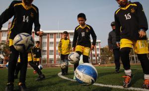 江苏5年内将建千所足球特色学校,年内建百所足球特色幼儿园