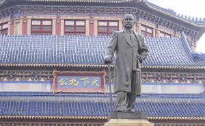 筹备纪念孙中山诞辰150周年,广东中山市领导赴京争取支持