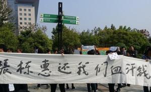 河南数千农民被骗2亿:担保公司非法集资4年,无一部门管理