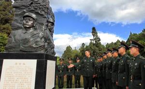 多位军队和地方院校教授齐批抹黑英雄:英雄形象更是信仰问题