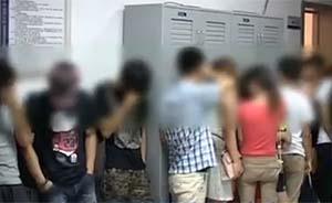 """考上二本能拿2万元,济南高考18名大学生""""枪手""""行前被抓"""