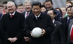 巴西确认21位元首首脑现场观球,已向习近平发邀请