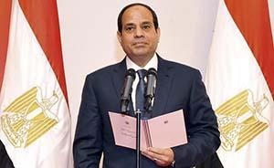 世界头条|军方领导人塞西总统宣誓,埃及重回军事强人统治