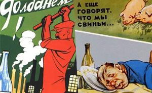 苏联禁酒史:民众普遍酗酒导致经济停滞?
