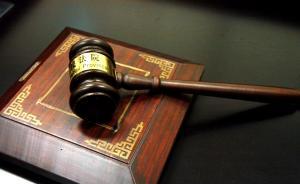 """逾越审限的限制:江苏又一法院以""""不能抗拒的原因""""中止审案"""