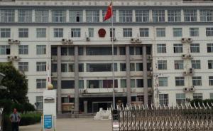 河南男子被关268天后获不起诉,检方被指超期羁押办案马虎