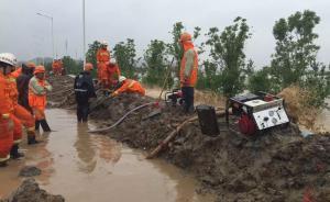 江苏省防汛办:秦淮河、苏南运河水位破历史最高,正缓慢回落