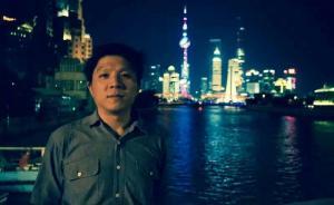 上海居民看城市更新|朱绩崧:城市有规矩,才能谈艺术