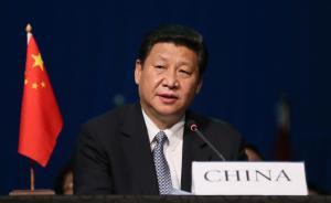 应普京邀请,习近平将赴俄出席金砖国家领导人第七次会晤