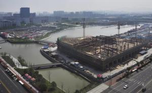 """浙江省政府发文称要""""促进住房消费"""",提高公积金可贷额度"""
