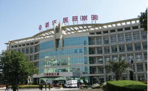 上海21天8名医务人员被打伤,律师称即使医闹入刑也难治本