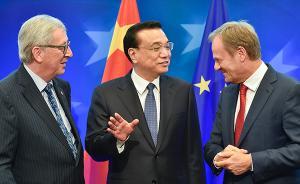 中国气候外交大动作:月底提交行动方案,中欧发表联合声明