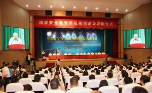 人大常委会通过国家安全法,回应称将香港纳入其中符合基本法