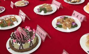驻港部队开放日:登护卫舰、尝鸟巢蛋糕、看最可爱的人