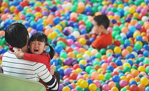 """""""单独两孩""""早产2个月被罚20万,台州市民起诉计生局"""