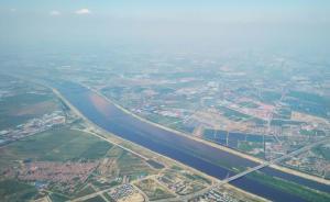 """天津一河水""""变色""""未发现污染源,环保部门号召沿岸群众举报"""