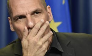 希腊财政部长瓦鲁法基斯提出辞职