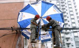 工信部督战:年内流量宽带资费务必下降30%