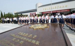 习近平北京卢沟桥畔参观抗战主题展:要牢记中国人民抗战史