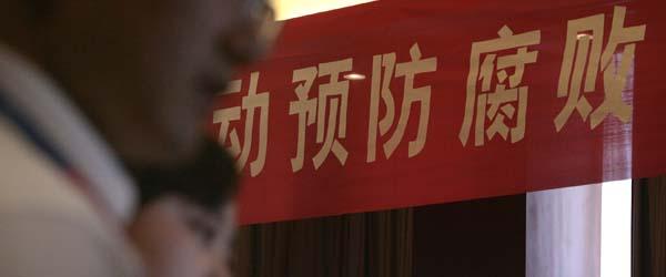 辽宁省委秘书长陈超英转任河北省委常委、省纪委书记