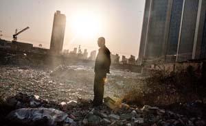 """国家发改委回应""""环首都贫困带"""":一定视为重要问题来解决"""
