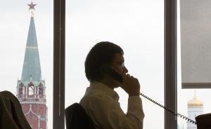 俄罗斯经济部长:中国已在购买俄罗斯国债