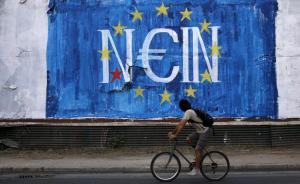"""希腊青年成""""反欧""""主力军,欧洲多国年轻人抱怨比上代过得惨"""