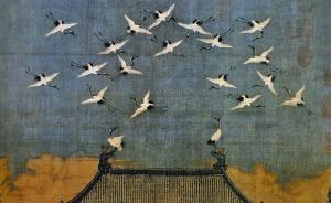 《读书》专稿︱宋徽宗与北宋王朝的倾覆真的有关吗