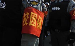 猥亵女童案敲响警钟,上海杨浦将彻查各校自用工情况