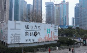 上海经济半年报:GDP增速7%,人均可支配收入增7.9%